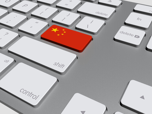 research paper on internet censorship in china The internet censorship policy of the people's republic of china (prc) is one of the most restrictive in the world, for example, the government blocks any web.