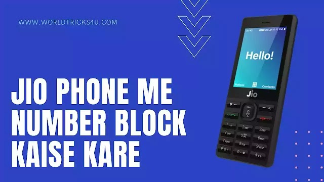 Jio Phone me number block kaise kare | How to block number in jio phone