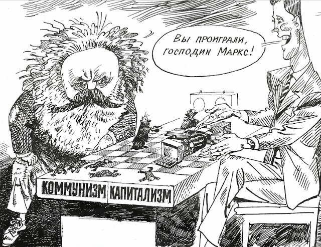 анекдоты про Карла Маркса