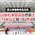 2022年杭州亚运会招募志愿者,18岁以上就可以申请啦!