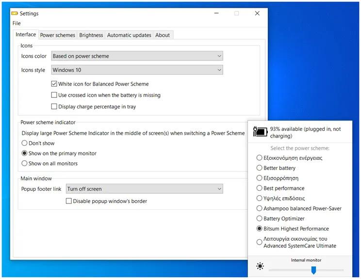Battery Mode :  Αντικαταστήστε τη ένδειξη μπαταρίας στα Windows με μία εφαρμογή προηγμένης διαχείρισης ισχύος