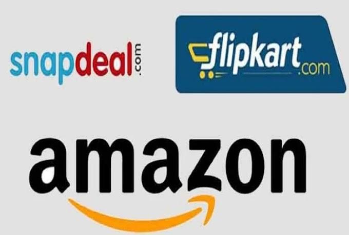 How to order cheap product online ( amazon पर भी मिलते है सस्ते प्रोडक्ट | इस तरह माँगए )