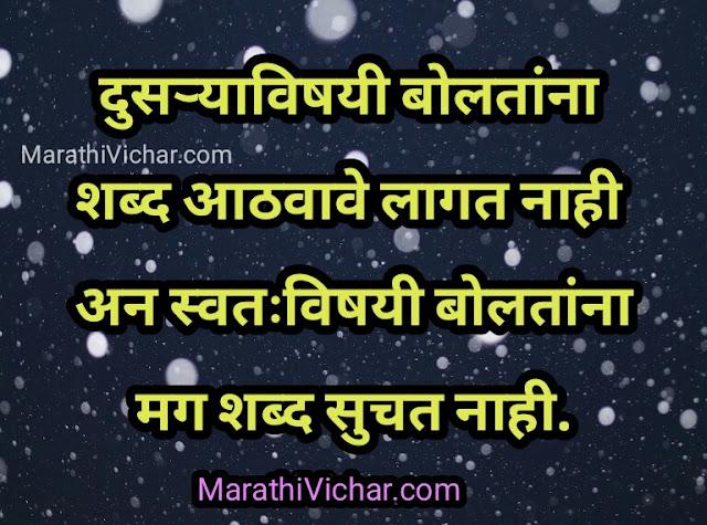 marathi charoli sangrah