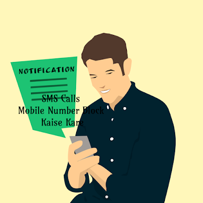 Android Mobile Phone Me SMS Aur Call Block Kaise Kare