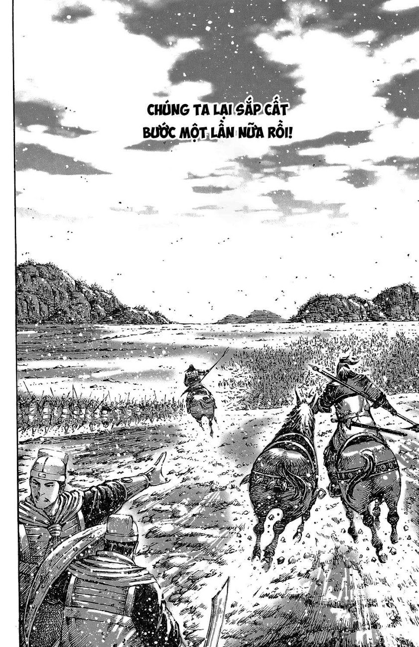 Hỏa phụng liêu nguyên Chương 373: Nhược tướng tàn binh [Remake] trang 21