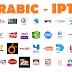 IPTV ARABIC M3U FOR VLC