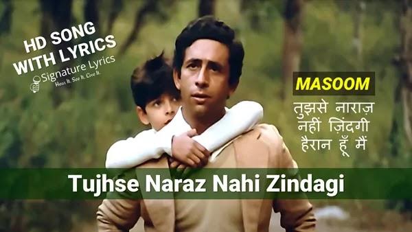 Tujhse Naraz Nahi Zindagi Lyrics (Male) - Masoom