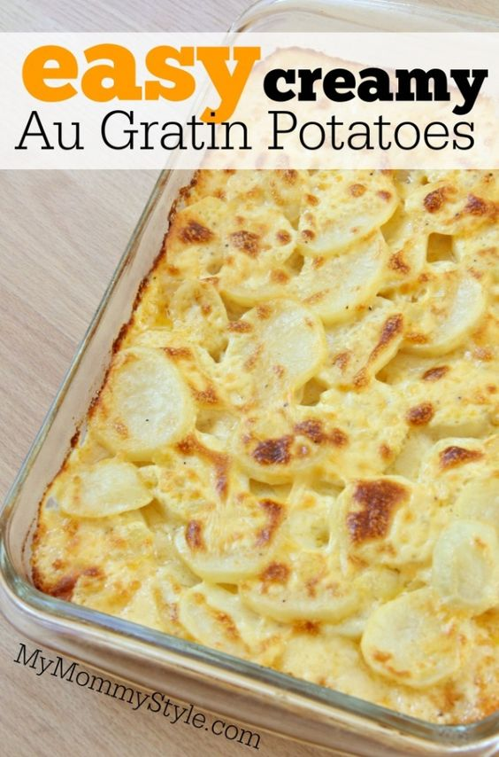 EASY CREAMY AU GRATIN POTATOES #recipes #dinnerrecipes #easyrecipes #neweasyrecipes #easydinnerrecipes #easyrecipesfordinner #neweasyrecipesfordinner #food #foodporn #healthy #yummy #instafood #foodie #delicious #dinner #breakfast #dessert #yum #lunch #vegan #cake #eatclean #homemade #diet #healthyfood #cleaneating #foodstagram