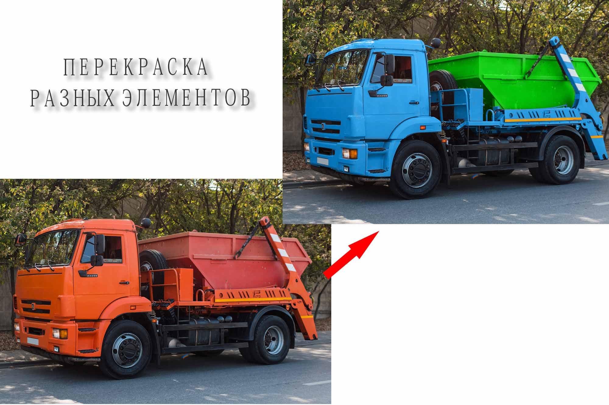 грузовой автомобиль для вывоза мусора