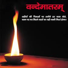 Shradhanjali Shayari