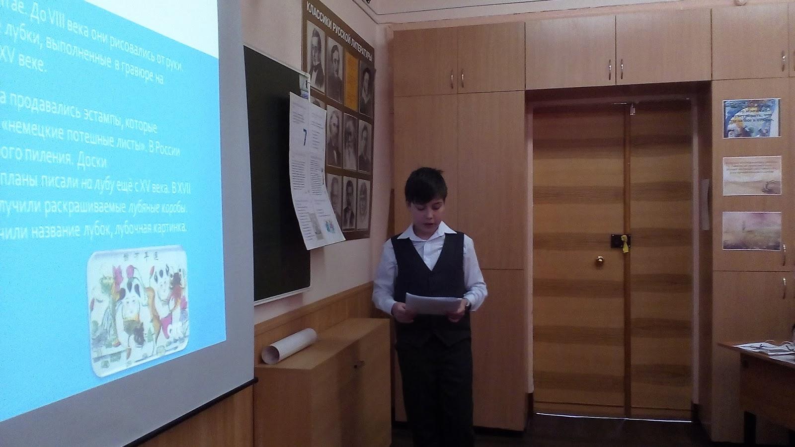 роль химии в строительстве презентация