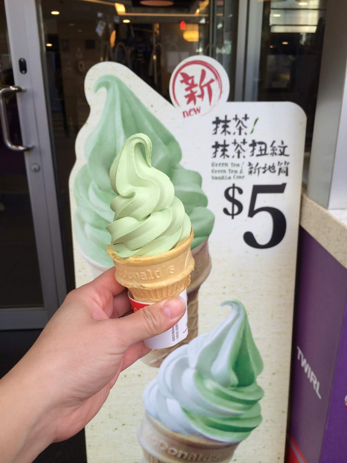 Hong-Kong-McDonalds-ice-cream-flavours