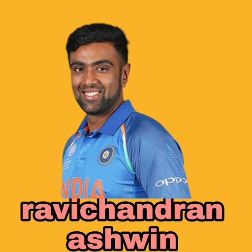 में टीवी में क्रिकेट नहीं देखता था - Ravichandran Ashwin