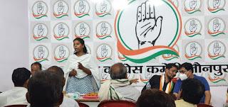 कांग्रेस ने बूथ स्तर पर चुनाव जीतने पर विस्तार से की चर्चा   #NayaSaberaNetwork