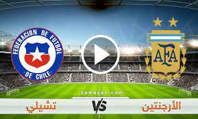 مشاهدة مباراة الأرجنتين وتشيلي بث مباشر بتاريخ 03-06-2021 تصفيات كأس العالم: أمريكا الجنوبية
