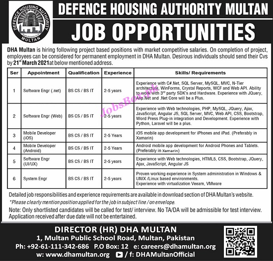 defence-housing-authority-dha-multan-jobs-2021-application-form