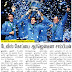 Argentina Won Their First Davis Cup Title 2016 (105th Edition Davis Cup, Croatia)