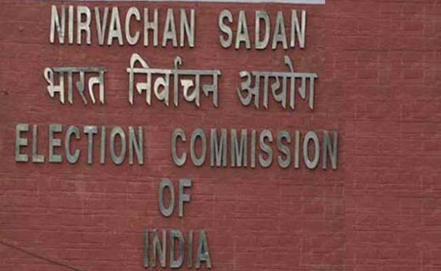 चुनाव आयोग ने कहा मोदी सरकार ने बिना इजाजत अहम फैसले लिए