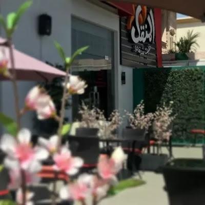 مطعم المنقل جدة | المنيو ورقم الهاتف والعنوان