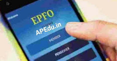 New Year Gift: PF interest dropped. Procedure for checking.