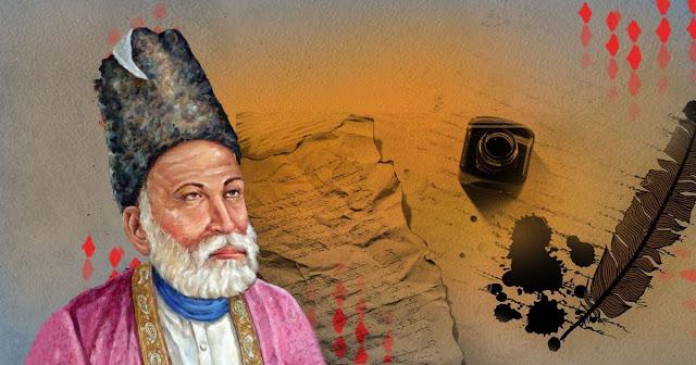 Mirza ghalib ki love shayari