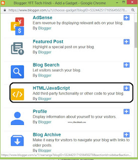 Blog Me Youtube Subscribe button kaise Add kare, Blog Me Youtube Subscribe button kaise Add kare