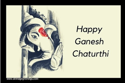 Happy Ganesh Chaturthi And Vinayaka Chaturthi  2021,Quotes,Whatsapp messages, greetings, Images, Photos,facebook messages, sms,Wishes and social media status