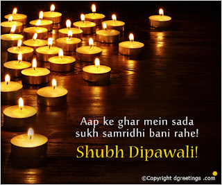 HEART TOUCHING DIWALI CARDS IN HINDI