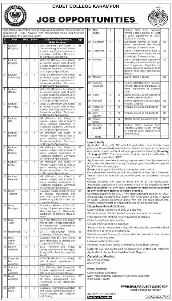 Cadet College Karampur, Sindh Jobs 31 July 2020