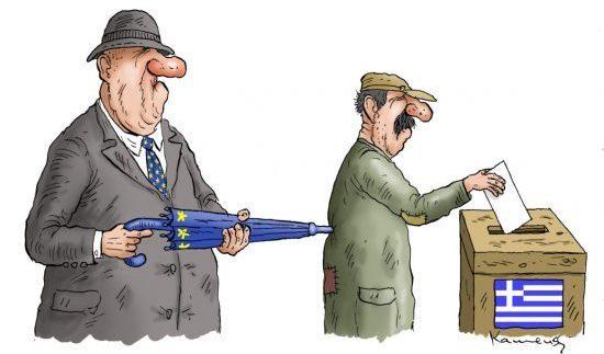 Πολιτική παρακμή