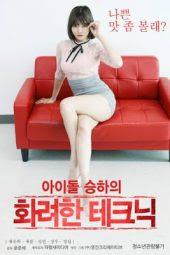 Idol Seungha Fancy Technic (2020)