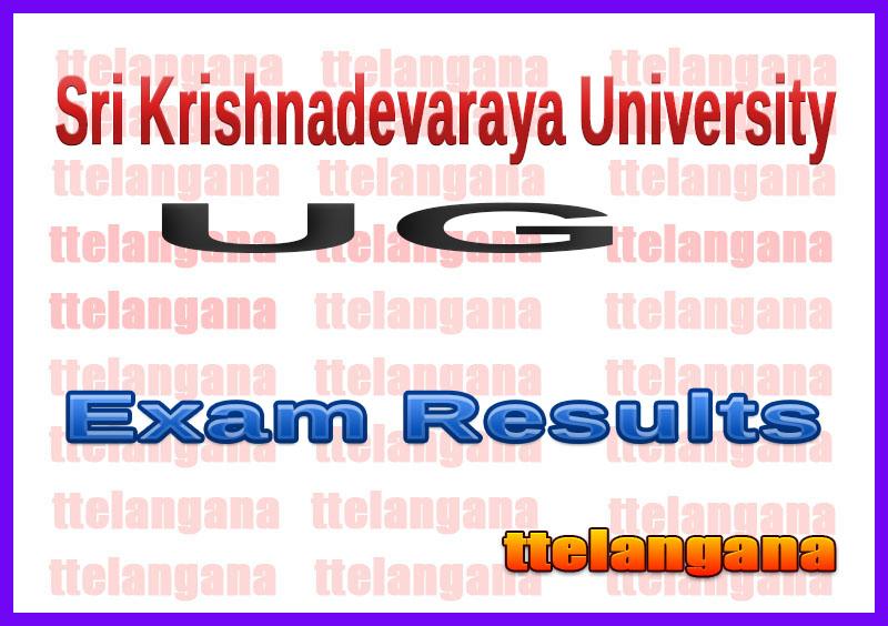 Sri Krishnadevaraya University Degree 1st 2nd 3rd Year  Supply Results
