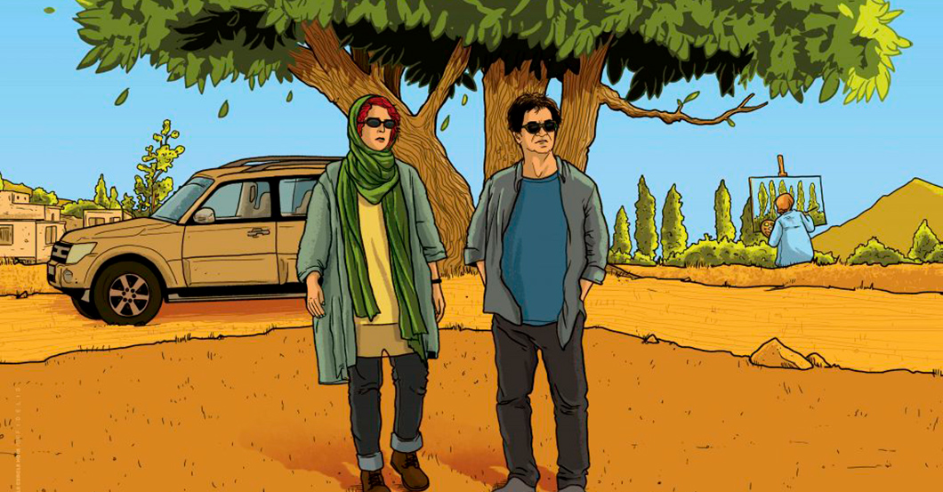3 Faces: filme do iraniano Jafar Panahi tem temática relevante, mas recheio insuficiente | Cinema