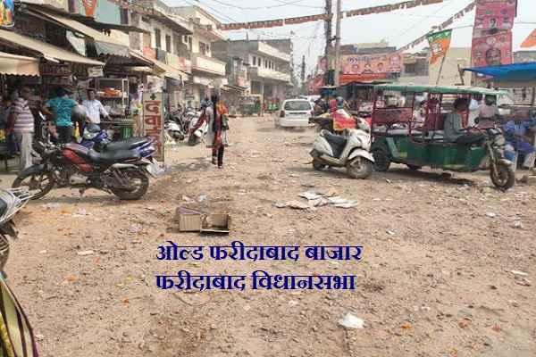 congress-faridabad-candidate-lakhan-singla-thanks-moolchand-sharma