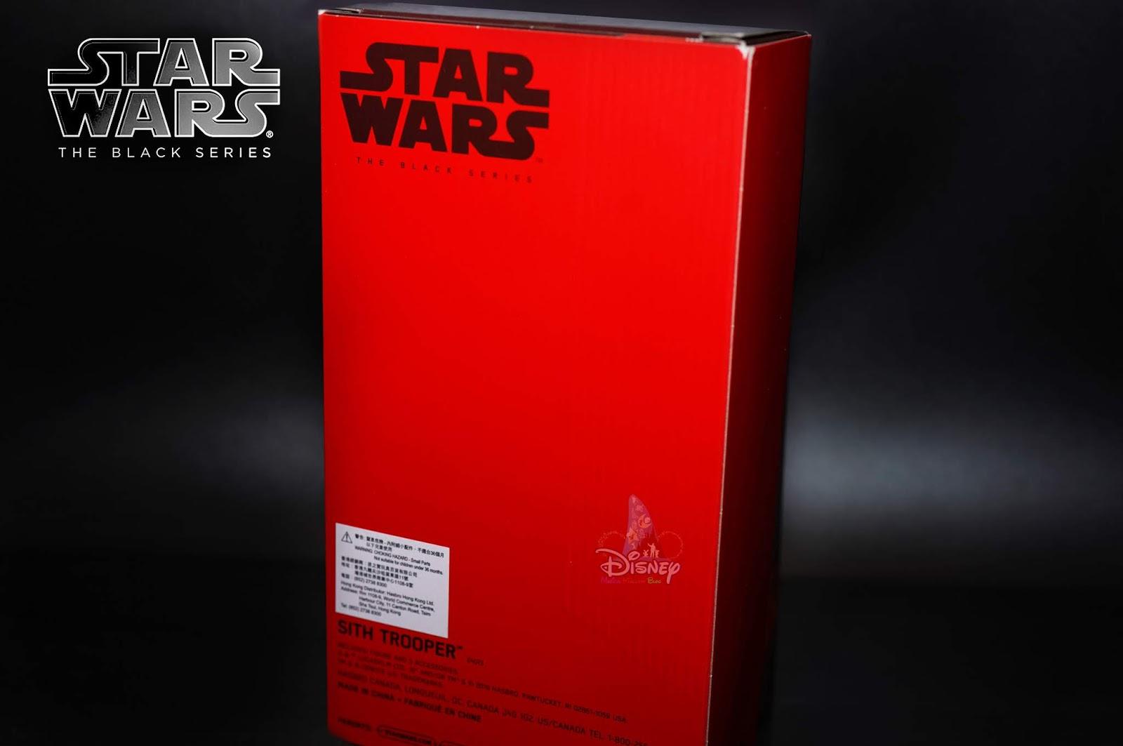 Star Wars The Black Series Sith Trooper