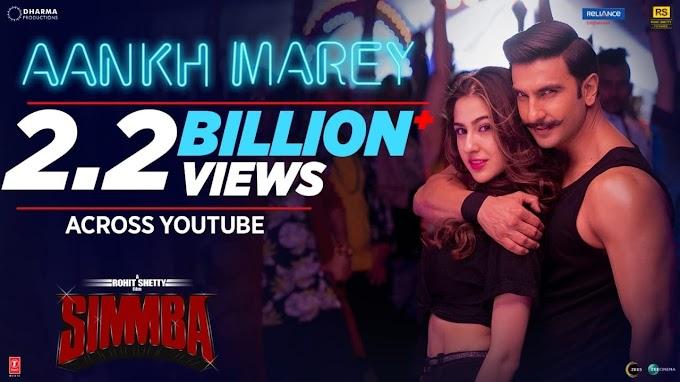 आँख मारे Aankh Marey lyrics in Hindi – Simmba | Neha Kakkar | Mika Singh | Kumar Sanu