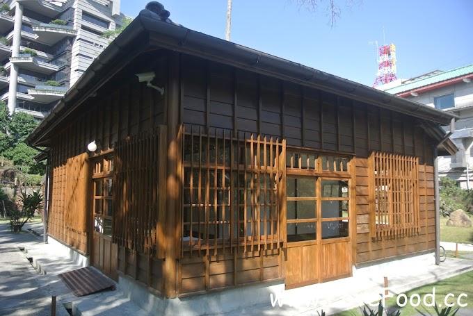 【台北中正】南門町三二三 @ 台北市植物園 - 仿舊的日式建築及枯山水庭園 - Nanmon-Cho 323