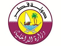 وظائف-وزارة-الداخلية-في-قطر-2020-2021