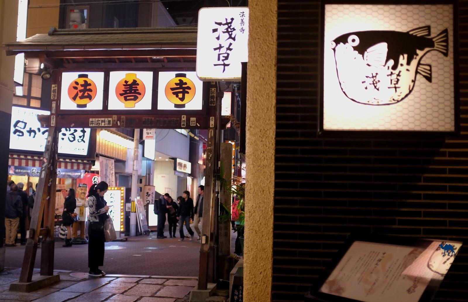 Le Chameau Bleu - Restaurant de Fugu - Osaka  Japon