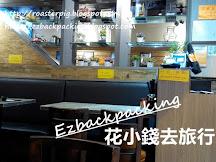 旺角台式餐廳下午茶