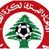 قرار جديد.. كم هو سعر بطاقة الدخول لمباريات كرة القدم في لبنان؟