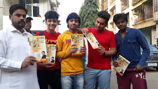 शिवसेना शहर संगठक सलमान हाशमी की घर-घर लांग-बुक वितरण मुहिम | #NayaSaberaNetwork