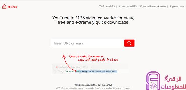 موقع مجاني لتحويل مقاطع الفيديو من يوتيوب إلى MP3