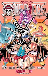 ワンピース コミックス 第55巻 表紙 | 尾田栄一郎(Oda Eiichiro) | ONE PIECE Volumes