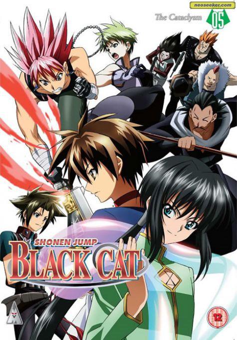 幻 夢 Black Cat Manga
