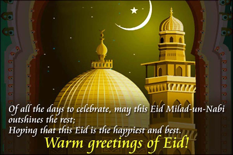 Jashn E Eid Milad Un Nabi Eid Milad Un Nabi Images