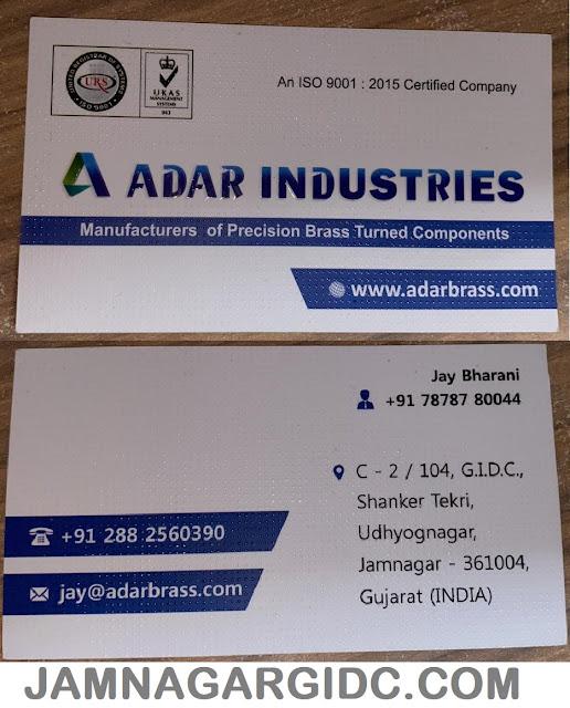 ADAR INDUSTRIES - 7878780044