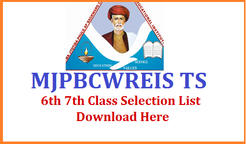 Telangana BC Welfare Residential Schools Admission Entrance Exam Results Download. Selection List of MJP TS BC Welfare Residential Schools for VI VII Class Download Here. MJPBCWREIS Released Results of BC Gurukula Entrance Exam 2019 Download Here. District wise Selection List of Telangana BC Welfare Residential Schools to get Admission into 6th and 7th Classes Download here mjpabcwreis-telangana-mjp-bc-gurukulam-residential-schools-entrance-exam-results-selection-list-download