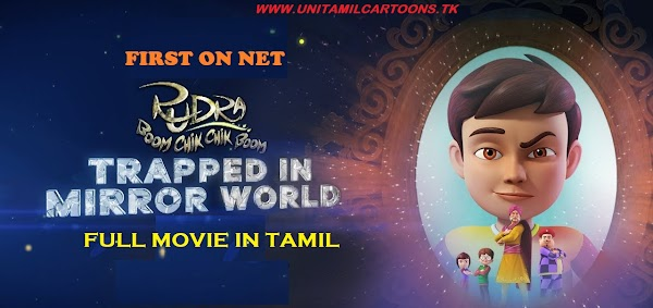 Rudra : Trapped In Mirror World Full Movie In Tamil
