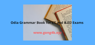 https://www.gong4b.xyz/2020/05/odia-grammar-book-for-ct-and-bed-exams.html